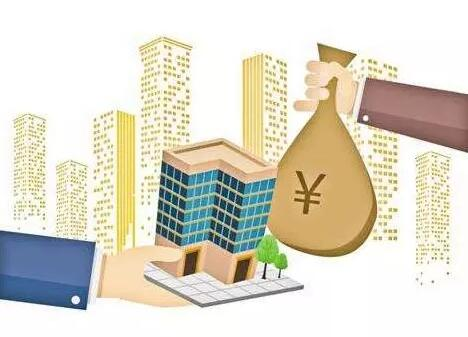 抵押贷贷款.jpg